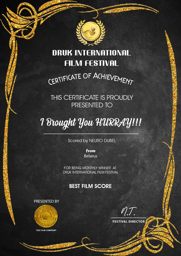 DRUK International Film Festival